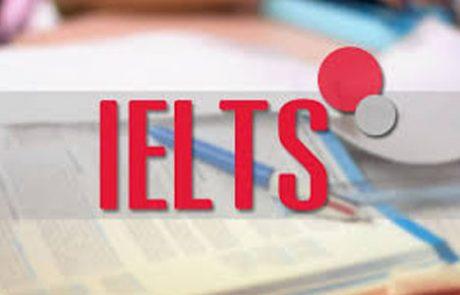 ilets Online